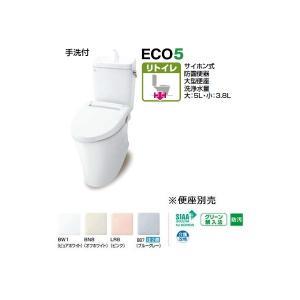 INAX アメージュZ YBC-ZA10S+YDT-ZA180E ECO5 床排水 排水芯200mm 手洗付 アクアセラミック|homeassist