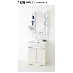 ノーリツ 洗面化粧台 シャンピーヌS 間口600mm 1面鏡 2バルブ混合水栓 LSAM-6VS+LSAB-60AWN1B|homeassist