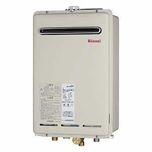 リンナイ ガス給湯器 RUX-A2400W-E ユッコUF 給湯専用 24号 屋外壁掛・PS設置型|homeassist