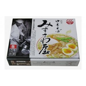 ※北海道・沖縄・離島へお届けの場合、別途送料が発生致します。鶏や豚の動物系スープと昆布や椎茸、煮干し...