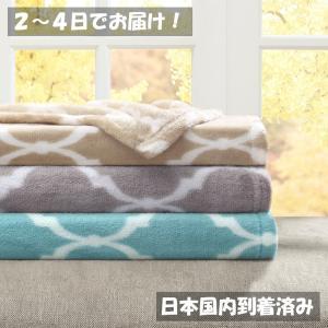 マディソンパーク Madison Park ベッドリネン bed linen ブランケット 選べる3色  オジーアーチモロッコ柄 - キングサイズの写真