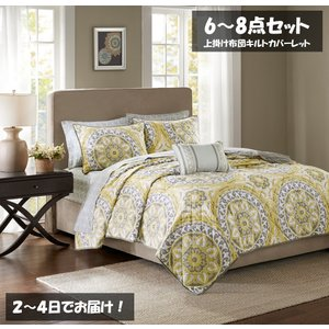 Madison Park(マディソンパーク)の8ピース上掛け布団(QUILTED COVERLET)...