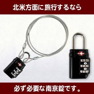 TSAロック 付き 3桁ダイヤル錠 1mのワイヤー付 送料無料