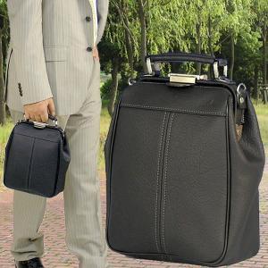 使いやすさを極めた「がま口型バッグ」 そして織人シリーズ初の型押しレザーとの相性は抜群です。 和のテ...