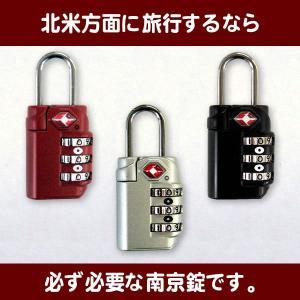 TSAロック 付き 3桁ダイヤル錠 カラータイプ 送料無料 GX