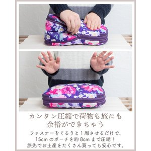 圧縮バッグ トラベルポーチ かわいい ファスナー式 花柄 パープル アイボリー|homegoody-wg|02