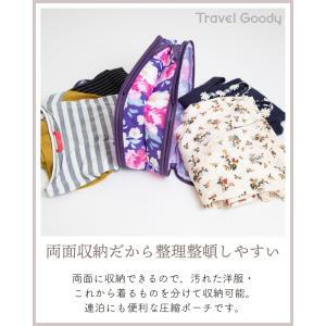 圧縮バッグ トラベルポーチ かわいい ファスナー式 花柄 パープル アイボリー|homegoody-wg|06