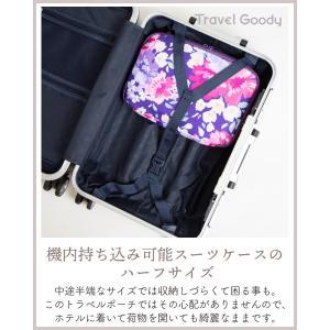 圧縮バッグ トラベルポーチ かわいい ファスナー式 花柄 パープル アイボリー|homegoody-wg|07