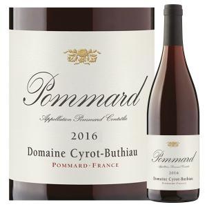 フランス ブルゴーニュ 赤ワイン ポマール 2016年 コートドボーヌ村名クラス ドメーヌシロブチョ 送料無料|homekitchenonline