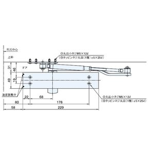 送料無料 RYOBI リョービ ドアクローザー(ドアチェック) 20 SERIES パラレル型 21Pタイプ ストップなし|homematerial