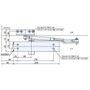 送料無料 RYOBI リョービ ドアクローザー(ドアチェック) 20 SERIES パラレル型 特殊取付 21PL ストップなし L型ブラケット|homematerial