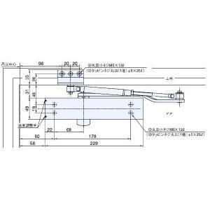 送料無料 RYOBI リョービ ドアクローザー(ドアチェック) 20 SERIES パラレル型 特殊取付 21PS ストップなし バックチェック付S型ブラケット|homematerial