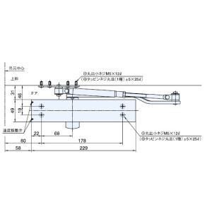 送料無料 RYOBI リョービ ドアクローザー(ドアチェック) 20 SERIES パラレル型 22Pタイプ ストップなし|homematerial