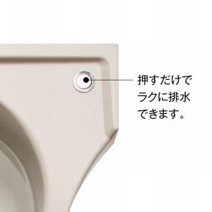 送料込み トクラス (旧ヤマハ)システムバス 排水栓 ポップアップ排水栓 カルラックスイッチ (品番 ) 5490MY|homematerial
