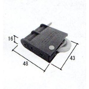 三協立山アルミ 室内建具 補修部品 パーツ 戸車 (BR色/ブロンズ色) 部品番号:KG1261 商品コード:799E9795 2個セット|homematerial