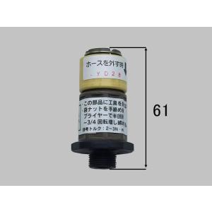 送料込み INAX部品 キッチン 水栓金具 シングルレバー水栓 カプラー式逆止弁ソケット A-4284-10 homematerial