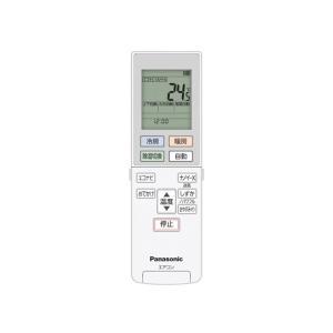 送料込み パナソニック エアコン用   リモコン   ACRA75C10990X  この消耗品・付属...