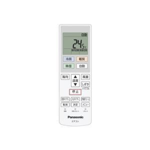 送料込み パナソニック エアコン用   リモコン   ACRA75C13950X  この消耗品・付属...