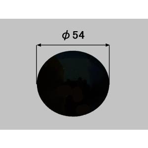 商品名 : 密閉フタ[B21-SVLAR2_K] 品番 :  B21-SVLAR2/K  コメント:...