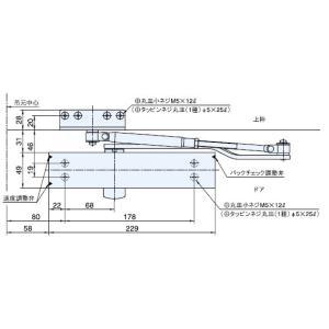 送料無料 RYOBI リョービ ドアクローザー(ドアチェック) 20 SERIES パラレル型 特殊取付 B22PL ストップなし バックチェック付 L型ブラケット|homematerial
