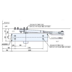 送料無料 RYOBI リョービ ドアクローザー(ドアチェック) 20 SERIES (バックチェックオプション装着仕様) パラレル型 BS22P 外装式ストップ付