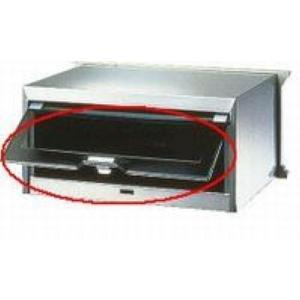 送料込み パナソニック エクステリア ポスト部品 埋込(口金) R型ダイヤルパル クロスパル ポスト1Bタイプ用 取出口ふた  品番: CT651101K homematerial