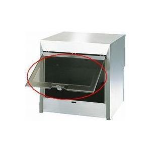 送料込み パナソニック エクステリア ポスト部品 埋込(口金) 口金NK型 NNK型 ポスト2B・3B・4Bタイプ用 取出口ふた  品番: CT651201K homematerial