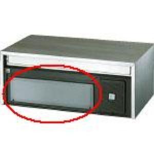 送料込み パナソニック エクステリア ポスト部品 表札板 SP・NL・SSE表札板  品番:CT9167 homematerial