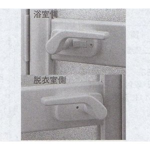 YKK 浴室 浴室ドア用部品 レバーバンドル 品番:HH-J-0761 管理ナンバー YKB09008 梱包内容:2K-19035:1個(錠ケースは別途:HH-J-0762)|homematerial