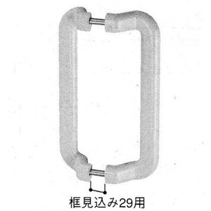 YKK 浴室 浴室ドア用部品 大型引手 品番:HH−N-0036 管理ナンバー YKB09053 梱包内容:K-36482:1個・取付ネジ:2本(K-39819同等品)|homematerial