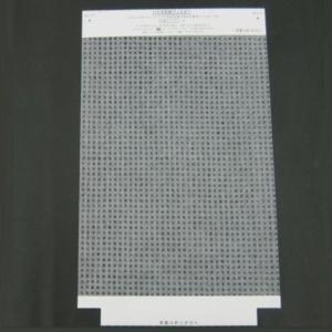 送料込み ダイキン工業 空気清浄機 バイオ抗体フィルタ 品番 KAF044A4 サービス品番 99A0501|homematerial