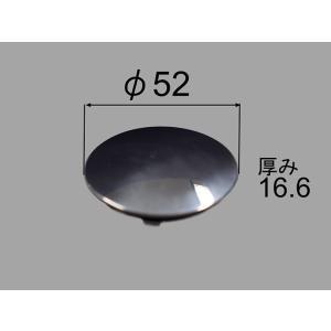 送料無料 INAX バス(浴室部品)排水部品 排水栓  商品名 : 浴槽排水栓[PBF-01-KCV2/DM] 品番 :#PBF-01-KCV2/DM 1個  homematerial