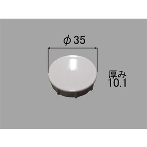 送料込み INAX バス(浴室部品)排水部品 排水栓 商品名 :プッシュワンウエイ排水栓用押しボタン[PBF-01-KOB/DJ] 品番 : #PBF-01-KOB/DJ 1個