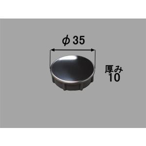 送料込み INAX バス(浴室部品)排水部品 排水栓 商品名 : プッシュワンウエイ排水栓用押しボタン[PBF-01-KOB/DM] 品番 : #PBF-01-KOB/DM 1個