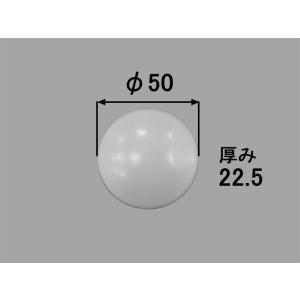 送料無料 INAX バス(浴室部品)排水部品 排水栓  商品名 : プッシュワンウエイ排水栓密閉フタ[PBF-41-CV-SET] 品番 : PBF-41-CV-SET 1個  homematerial