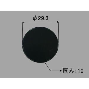 商品名 :  プッシュワンウエイ排水栓用押しボタン[PBF-41-OB2/K] 品番 :  PBF-...