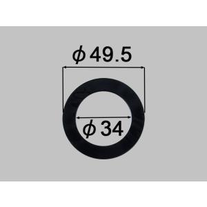 商品名 : パッキン[PBF-4STP(H)] 品番 :  PBF-4STP(H) 販売価格 :  ...