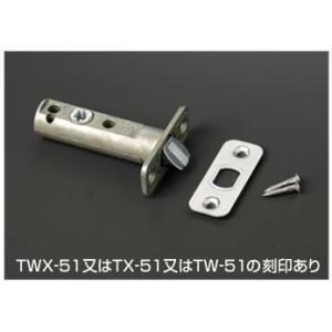 商品名:ドアラッチRIII用錠(1個入)(旧05) 品番:PRH-TX51SKD  製造期間:199...