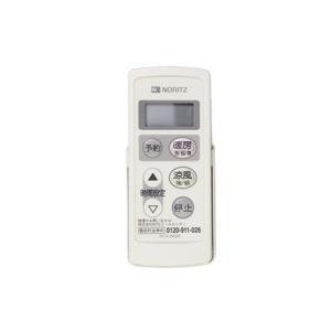 送料込み ノーリツ バスパーツ バスルーム 浴室暖房乾燥機 リモコン RCA-863M(QZJ) 商品番号 QZJJ002|homematerial