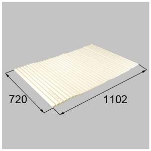 送料無料 トステム お風呂のふた バスルーム 風呂ふた 巻きふた 商品コード : RAAZ621|homematerial