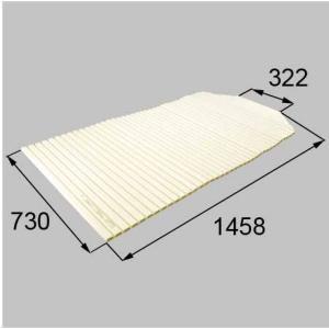 在庫有 トステム お風呂のふた バスルーム 風呂ふた 巻きふた 商品コード : RAAZ622|homematerial