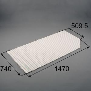 トステム お風呂のふた バスルーム 風呂ふた 巻きふた (右用) 商品コード : RGFZ113|homematerial