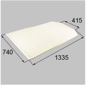 送料無料 トステム お風呂のふた バスルーム 風呂ふた 巻きふた 商品コード : RKFZ101|homematerial