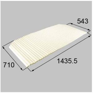 送料無料 トステム お風呂のふた バスルーム 風呂ふた 巻きふた 商品コード : RMBX031|homematerial