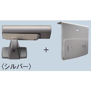 開き戸ダンパー RP862−ZS シルバー色 1個 homematerial