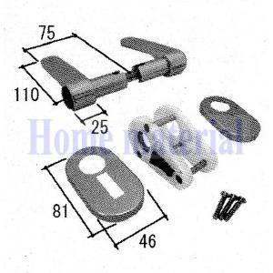 三協アルミ 浴室ドア 部品 錠 部品番号 WD1062-02 1SET|homematerial