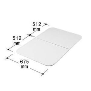 お風呂のふた INAX 風呂ふた 組みふた YFK-1070B(3) サイズ:幅512×奥行675mm×2枚組 風呂フタ イナックス|homematerial