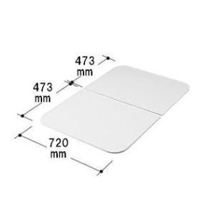 お風呂のふた INAX 風呂ふた 組みふた YFK-1075B(2) サイズ:幅473×奥行720mm×2枚組 風呂フタ イナックス|homematerial