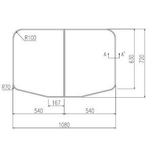 お風呂のふた INAX 保温風呂ふた 組みふた YFK-1175B(1)-D サイズ:幅540×奥行720mm×2枚組 風呂フタ イナックス|homematerial