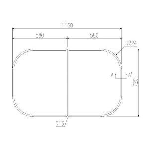 お風呂のふた INAX 風呂ふた 組みふた YFK-1275B(8) サイズ:幅580×奥行720mm×2枚組 風呂フタ イナックス|homematerial